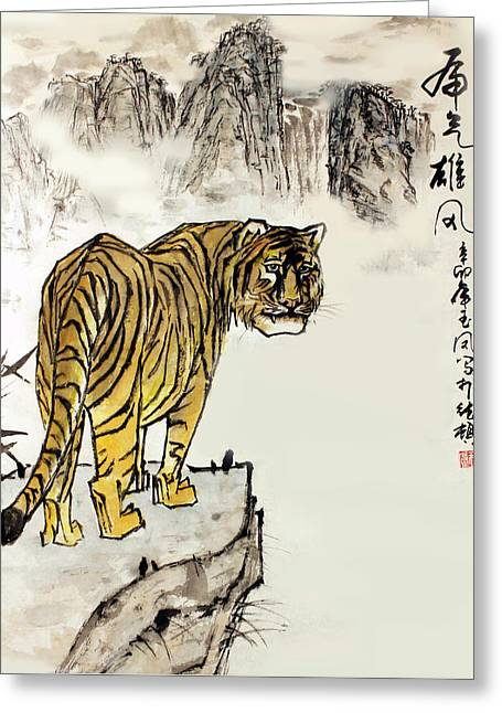 Greeting Card featuring the painting Tiger by Yufeng Wang