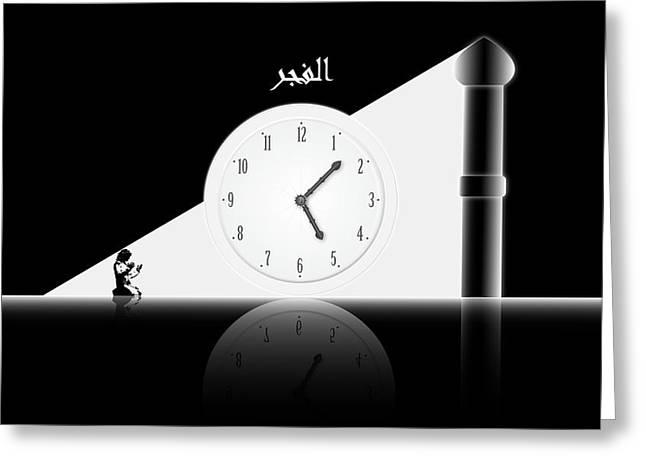 Time To Pray. Al-fajr. Greeting Card by Islamic Cards