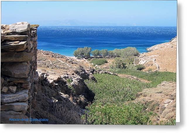 Tinos Island Greeting Card by Alexandros Daskalakis