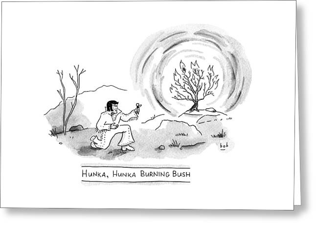 Title: Hunka Greeting Card