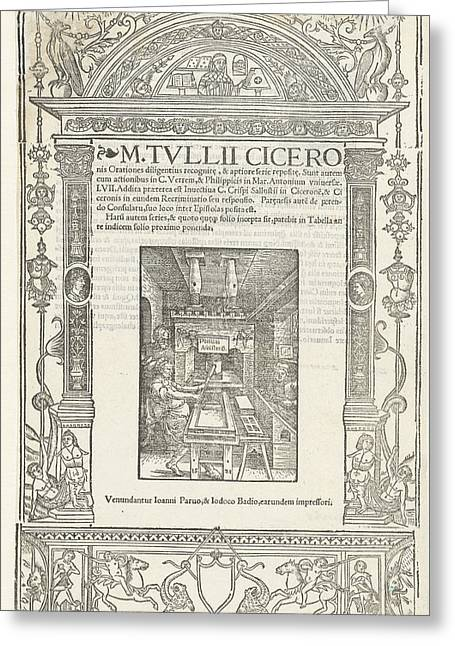 Title Journal Of Ciceros Orationes, Marcus Tullius Cicero Greeting Card