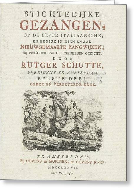 Title Page For R. Schutte, Devotional Songs Greeting Card by Artokoloro