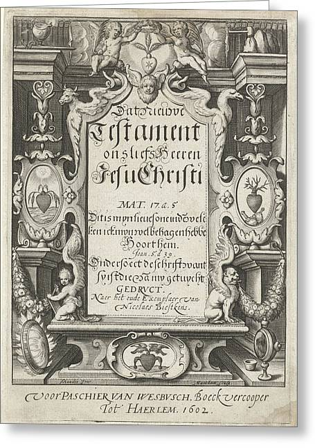 Title Page For That New Testament, 1602 Greeting Card by Jacob Matham And Passchier Van Wesbusch (i)