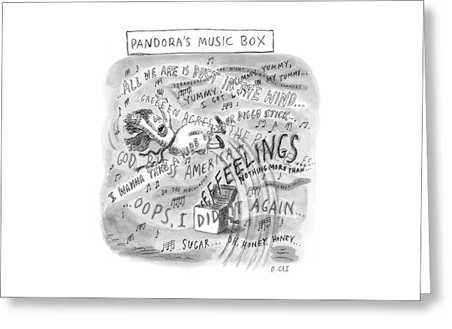 Title: Pandora's Music Box.  A Woman Is Thrust Greeting Card