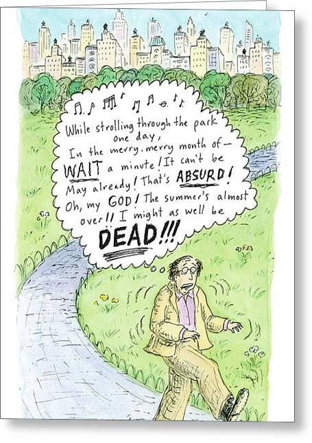 Title Taken By Surprise. While Strolling Greeting Card by Roz Chast
