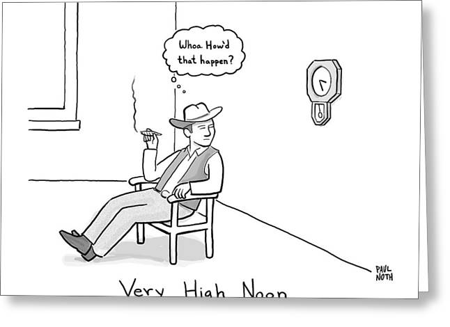 Title: Very High Noon. A Cowboy Looking Greeting Card
