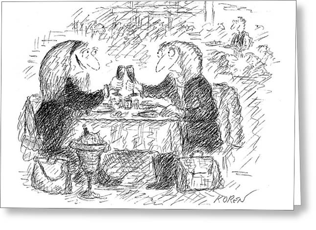 To Our Divorces - Powerful Tools Of Capital Greeting Card by Edward Koren