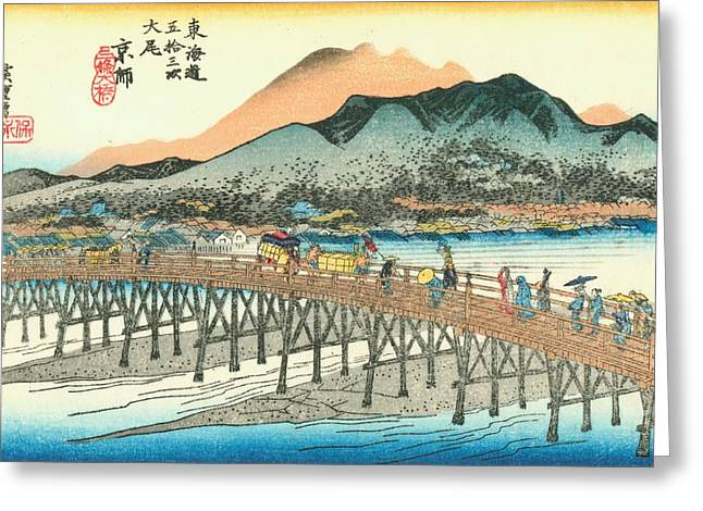 Tokaido - Kyoto Greeting Card by Philip Ralley