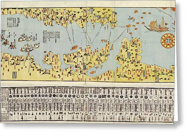 Tokyo Bay Coastal Defences Greeting Card by Library Of Congress, Geography And Map Division