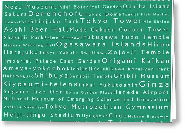 Tokyo In Words Algae Greeting Card by Sabine Jacobs