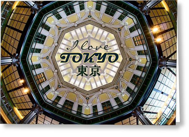 Tokyo Station Marunouchi Building Dome Interior After Restoratio Greeting Card by Beverly Claire Kaiya