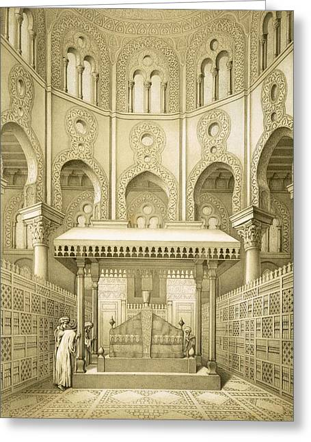 Tomb Of Sultan Qalaoun In Cairo Greeting Card by French School