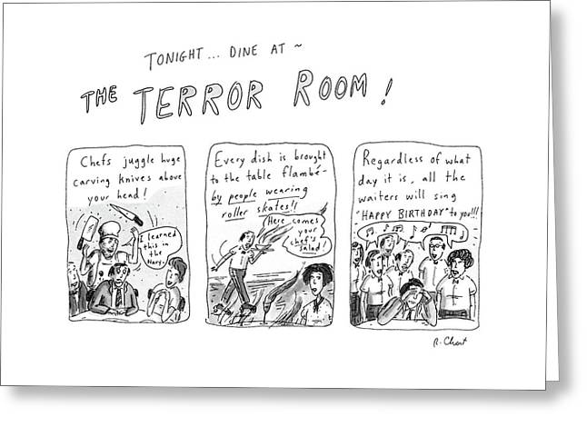 Tonight... Dine At The Terror Room Greeting Card