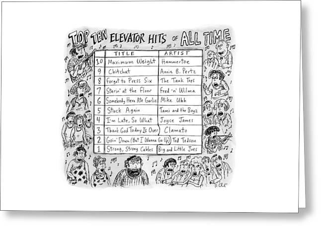 Top Ten Elevator Hits Of All Time -- Made-up Greeting Card