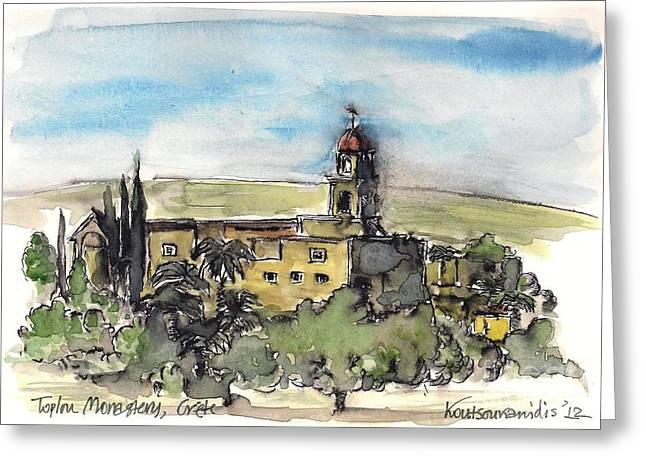 Toplou Monastery Greeting Card by Kostas Koutsoukanidis
