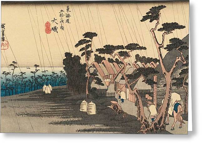 Tora's Rain Greeting Card