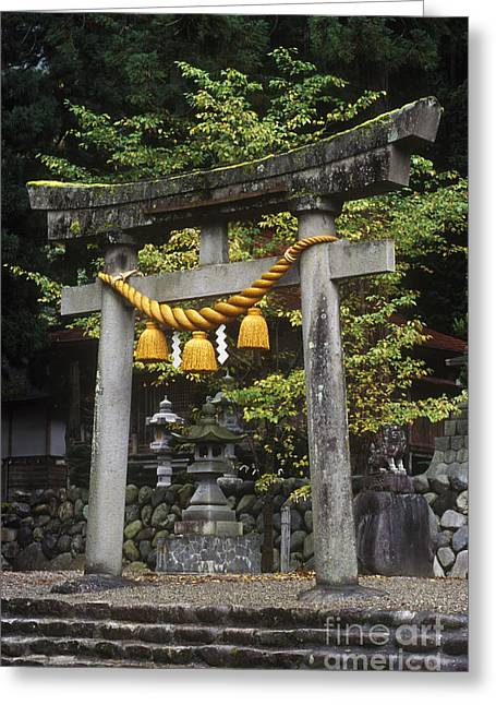 Tori Gate Ogamachi Japan Greeting Card by Craig Lovell