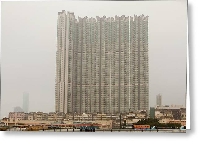 Tower Block Accommodation Kowloon Greeting Card