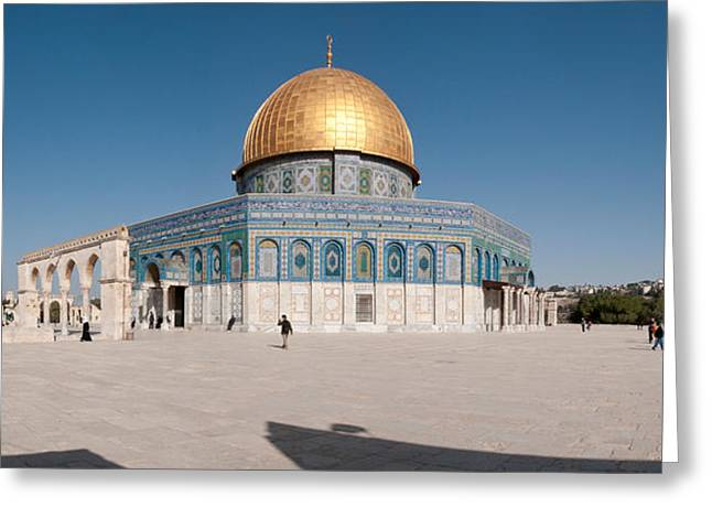 Town Square, Dome Of The Rock, Temple Greeting Card