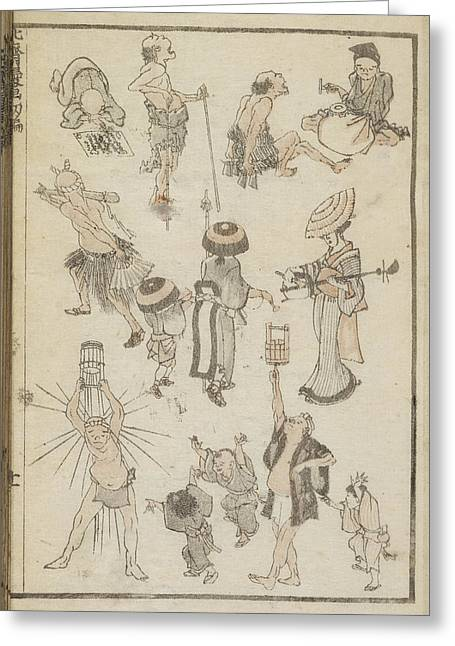 Tradesmen And Entertainers Greeting Card by British Library