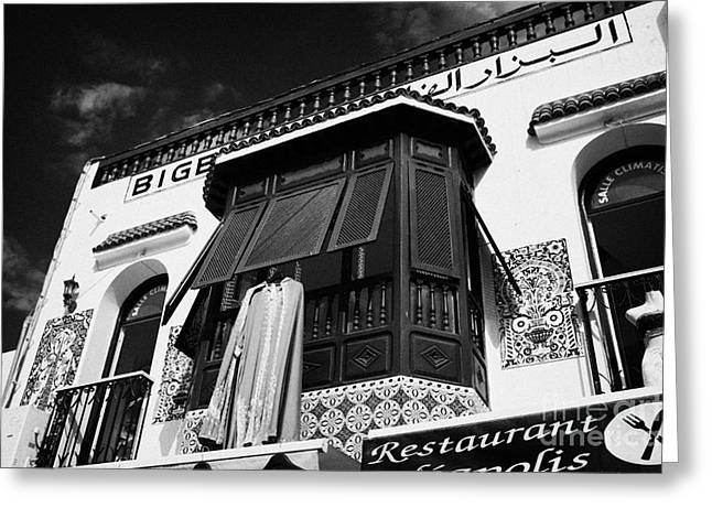 Traditional Blue Painted Window Shutters Above Market Shop In Nabeul Tunisia Greeting Card by Joe Fox