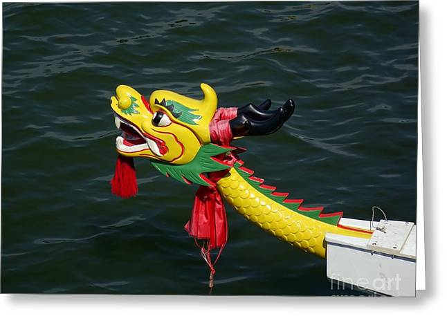 Traditional Dragon Boat Decoration In Taiwan Greeting Card
