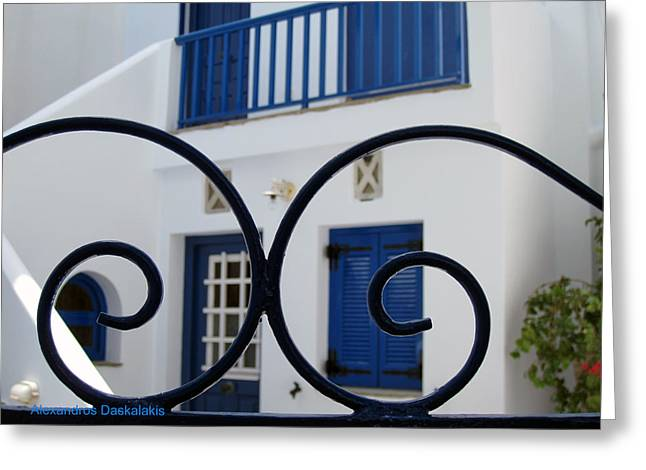 Traditional Greek House Greeting Card by Alexandros Daskalakis