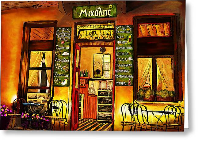 Traditional Greek Shop At Skopelos Greeting Card by Persephone Artworks