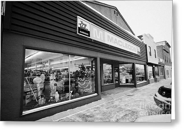 traditional hardware store in town of Biggar Saskatchewan Canada Greeting Card