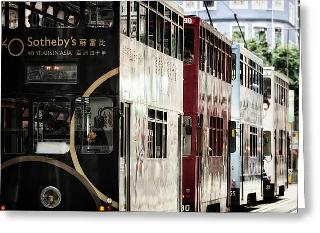 Tramway Line In Wan Chai Greeting Card