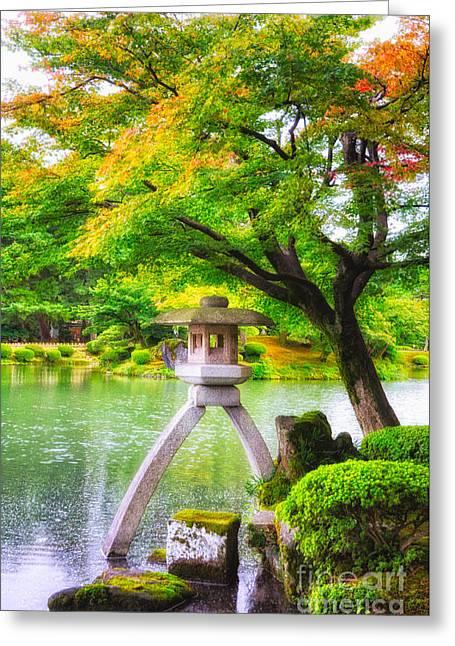 Tranquil Japanese Garden - Kenrokuen - Kanazawa - Japan Greeting Card
