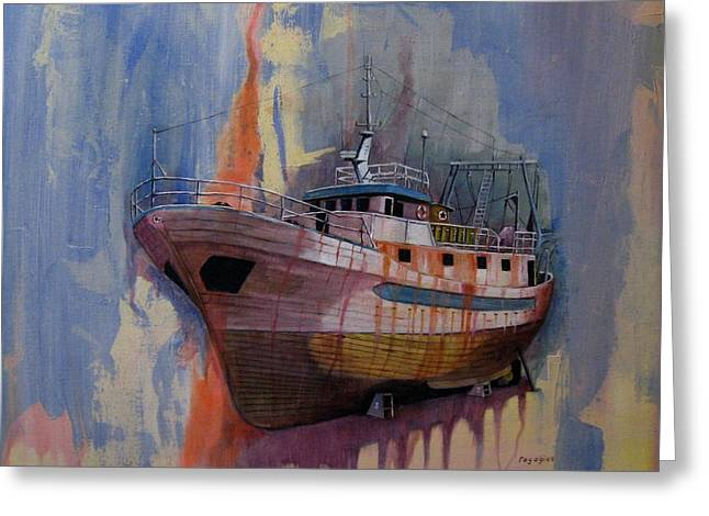 Trawler Greeting Card