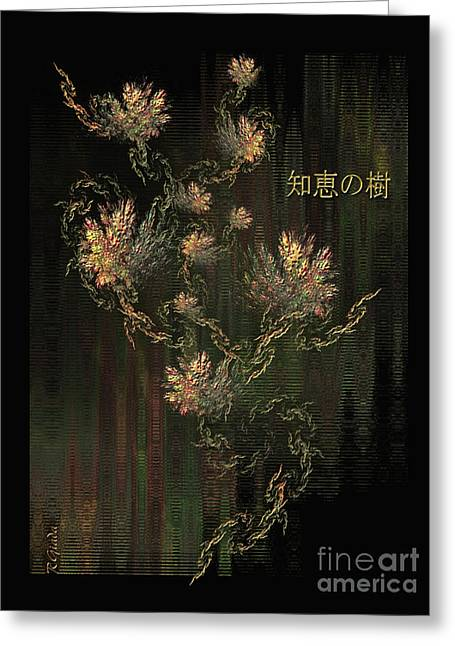 Tree Of Knowledge In Bloom - Oriental Art By Giada Rossi Greeting Card