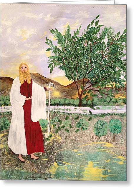 Tree Of Life- Jesus Greeting Card