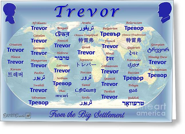 Trevor Greeting Card by J McCombie