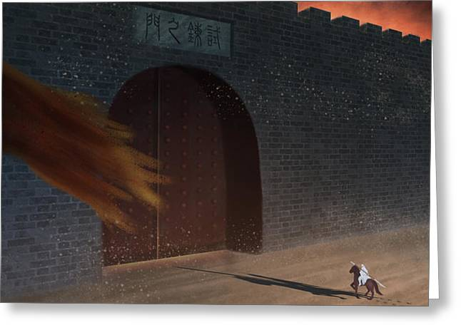 Trial Gate Greeting Card by Hiroshi Shih