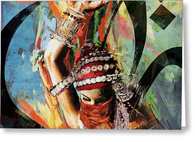 Tribal Dancer 4 Greeting Card