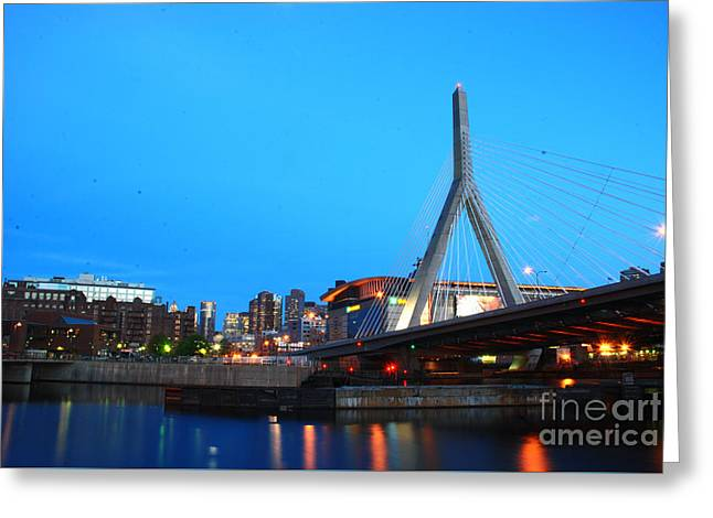 Tribute To Mr Zakim Greeting Card