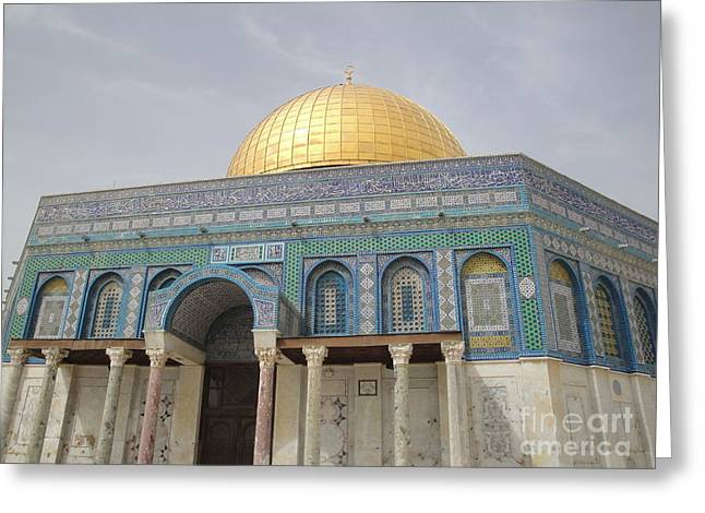 Trip To Isreal  Greeting Card by Jeff Pickett