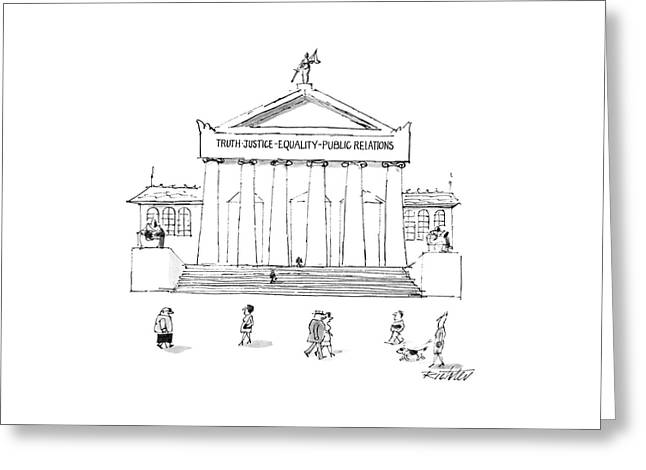 Truth Justice Equality Public Relations Greeting Card