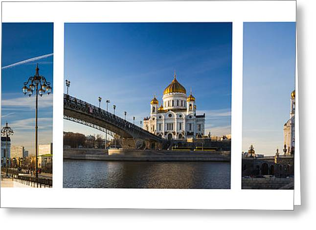 Tryptich - Cathedral Of Christ The Savior Of Moscow City - Features 3 Greeting Card by Alexander Senin
