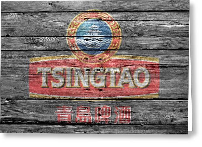 Tsingtao Greeting Card