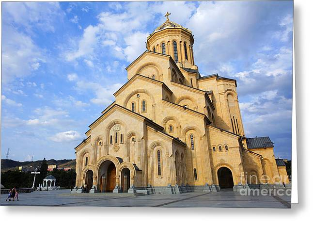 Tsminda Sameba Cathedral Tbilisi Georgia Greeting Card