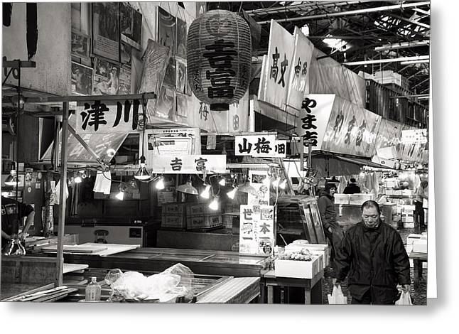 Tsukiji Fish Market Tokyo Greeting Card by For Ninety One Days