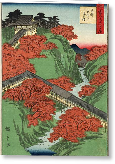 Tsuten Bridge Tofukuji Temple At Kyoto Greeting Card by Georgia Fowler