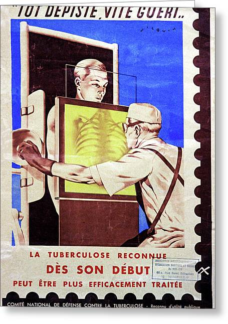 Tuberculosis Screening Greeting Card
