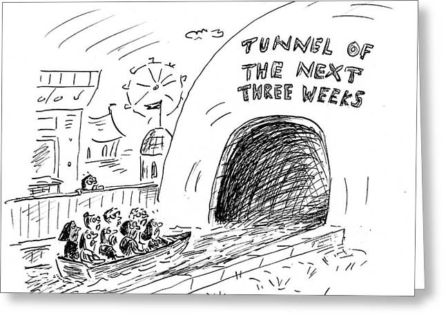 Tunnel Of The Next Three Weeks Greeting Card