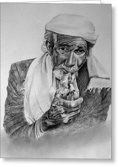 Turkish Smoker 2 Greeting Card