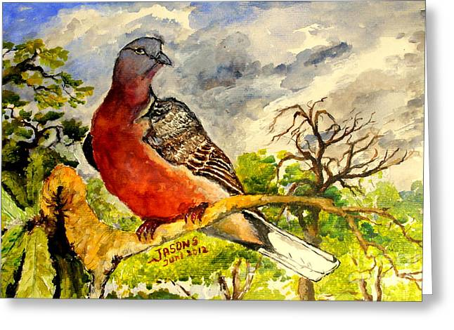 Greeting Card featuring the painting Turtle - Dove by Jason Sentuf