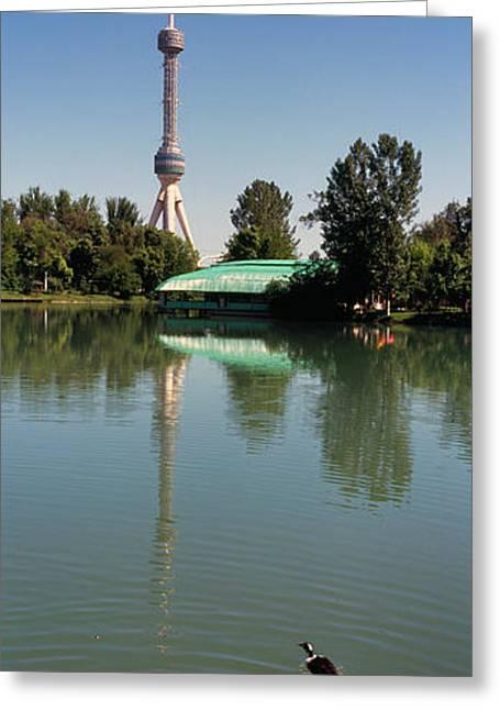 Tv Tower At The Lakeside, Tashkent Tv Greeting Card